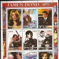 Sellos: CONGO & JAMES BOND 007 2001 (22). Lote 58331288