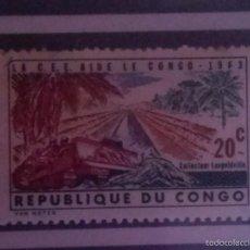 Sellos: CONGO. AYUDA POR PARTE DE LA COMUNIDAD ECONÓMICA EUROPEA. 1963. Lote 58541746