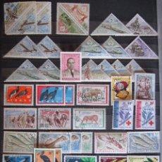 Stamps - 31 sellos USADOS + 35 sellos NUEVOS // CONGO - 58721113