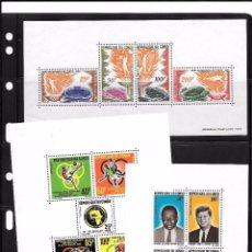 Sellos: CONJUNTO DE 10 HOJAS BLOQUES DIFERENTES Y NUEVAS DE CONGO. Lote 61492951