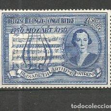 Sellos: CONGO BELGA YVERT NUM. 340 * NUEVO CON FIJASELLOS. Lote 62393676