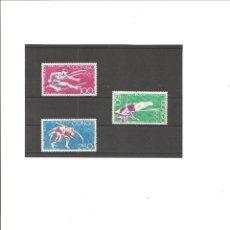 Sellos: CONGO, REPUBLICA POPULAR. DEPORTES. JUEGOS OLIMPICOS MUNICH 1972**. Lote 75298931