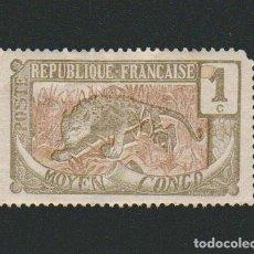 Sellos: CONGO FRANCÉS.1907-17.-MOYEN CONGO.1 CENT.YVERT 48.NUEVO CON GOMA.FIJASELLOS.. Lote 77725085