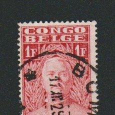 Sellos: CONGO BELGA.1928.-1 FRANCO.YVERT 141.USADO.. Lote 77726293