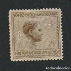 Sellos: CONGO BELGA.1923.-15 CENT.YVERT 108.NUEVO CON GOLA.FIJASELLOS.. Lote 77729433