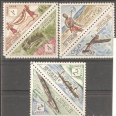 Stamps - CONGO,BRAZAVILLE,1961. - 86152528