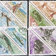 Stamps - CONGO - LOTE DE 8 SELLOS - VARIOS (USADO) LOTE 4 - 98010835