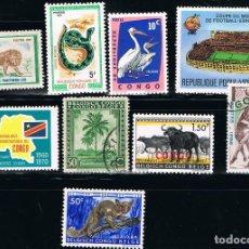 Sellos: CONGO - LOTE DE 9 SELLOS - VARIOS (USADO) LOTE 5. Lote 98011279