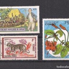 Sellos: R.P.CONGO - LOTE 3 SELLOS DIFERENTES - NUEVO Y USADO. Lote 98426391