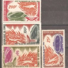Sellos: REPUBLICA DEL CONGO,1964,CAT.YT.PA 21/PA 24.. Lote 102842543