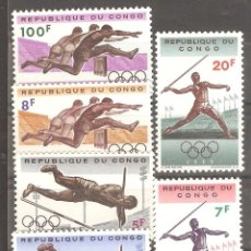 Sellos: CONGO,REPUBLICA DEMOCRÁTICA DEL,1964,CAT.YT.545/550. Lote 102961211