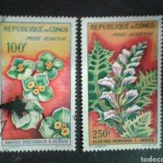 Sellos: CONGO. YVERT A-8/9. SERIE COMPLETA USADA. EL A-9 ***. FLORA. FLORES.. Lote 103813318