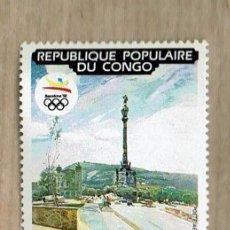 Sellos: SELLO COLÓN - REPÚBLICA POPULAR DEL CONGO - ÓLEO DE JOSÉ MARIA VILÁ CAÑELLAS - BARCELONA 1992. Lote 104617755