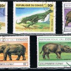 Sellos: CONGO - LOTE DE 5 SELLOS - ANIMALES (NUEVO) LOTE 8. Lote 106596931
