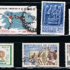 Sellos: CONGO - LOTE DE 7 SELLOS - VARIOS (NUEVO) LOTE 9. Lote 106597079