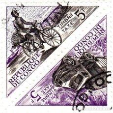 Sellos: 1961 - REPUBLICA DEL CONGO - MEDIOS DE TRANSPORTE - YVERT T40,T41. Lote 106774647