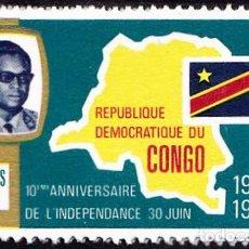 Sellos: 1970 - CONGO REPUBLICA DEMOCRATICA - 10º ANIVERSARIO DE INDEPENDENCIA - GENERAL MOBUTU - YVERT 713. Lote 107189983