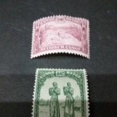 Sellos: SELLOS DE CONGO BELGA NUEVOS. 1931. PERSONAS. PAISAJES. NATURALEZA. VESTIDOS. CONSTUMBRES.. Lote 107840158