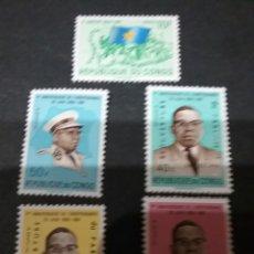 Sellos: SELLOS DE CONGO. REPUBLICA DEMOCRÁTICA (KINSHASA) NUEVOS. 1961. INDEPENDENCIA. PRESIDENTE KASAVUBU. Lote 107843046