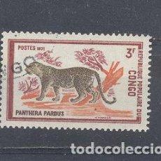 Sellos: REPUBLICA DEL CONGO, NUEVO. Lote 112405723