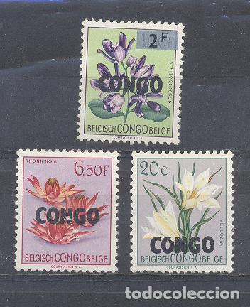 CONGO BELGA, USADOS (Sellos - Extranjero - África - Congo)