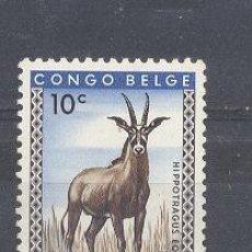 Sellos: CONGO BELGA, NUEVO. Lote 112408887