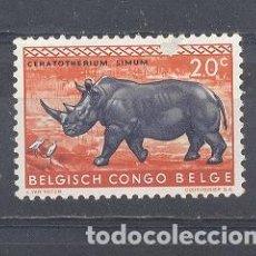 Francobolli: CONGO BELGA, NUEVO. Lote 112409303