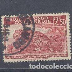 Sellos: CONGO BELGA, USADO. Lote 112410087