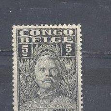 Sellos: CONGO BELGA,NUEVO. Lote 112410503