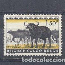 Francobolli: CONGO BELGA,NUEVO. Lote 112411291