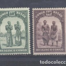 Sellos: CONGO BELGA,NUEVO. Lote 112413835