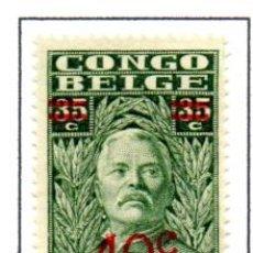 Sellos: CONGO BELGA.- 1931.- SELLO DE LA SERIE DEL AÑO 1928, SOBRECARGADO, EN USADO. Lote 114040979