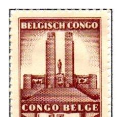 Timbres: CONGO BELGA.- SELLO DE 1941, EN NUEVO. Lote 114061903