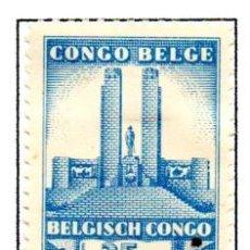 Timbres: CONGO BELGA.- SELLO DE 1941, EN NUEVO. Lote 114061931