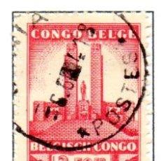 Timbres: CONGO BELGA.- SELLO DE 1941, EN USADO. Lote 114062043