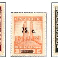 Sellos: CONGO BELGA.- SELLOS DE 1941-42 SOBRECARGADOS, EN NUEVOS. Lote 114062259