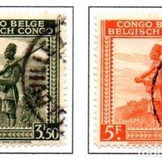 Sellos: CONGO BELGA.- SELLOS DE 1942, EN USADOS. Lote 114062755
