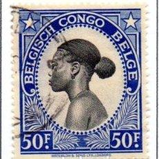 Timbres: CONGO BELGA.- SELLO DE 1943, EN USADO. Lote 114063507