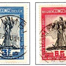 Sellos: CONGO BELGA.- SELLOS DE 1950, EN USADOS.. Lote 114064911
