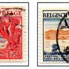 Sellos: CONGO BELGA.- SELLOS DE 1953, EN USADOS.. Lote 114065203