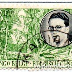 Sellos: CONGO BELGA.- SELLO DE 1955, EN USADO.. Lote 114065427