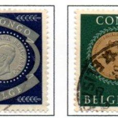 Sellos: CONGO BELGA.- SELLOS DE 1954, EN USADOS.. Lote 114068271