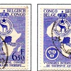 Sellos: CONGO BELGA.- SELLOS DE 1955, EN USADOS.. Lote 114069007