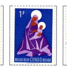 Sellos: CONGO BELGA.- SELLOS DEL AÑO 1959, EN USADOS.. Lote 114069531