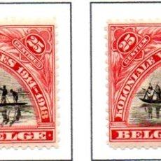 Sellos: CONGO BELGA.- SELLOS DEL AÑO 1925, SOBRECARGADOS, EN NUEVO.. Lote 114074635