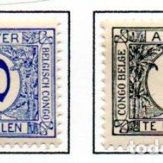 Sellos: CONGO BELGA.- SELLOS DEL AÑO 1923/39, EN NUEVOS.. Lote 114075527