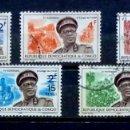 Sellos: CONGO - 5 VALORES USADOS. Lote 120232931
