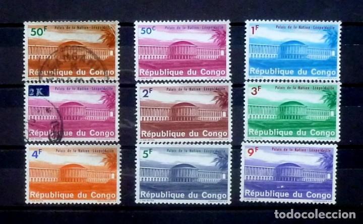 CONGO- 9 SELLOS ( 2 USADOS, 7 NUEVOS) (Sellos - Extranjero - África - Congo)