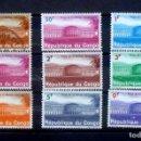 Sellos: CONGO- 9 SELLOS ( 2 USADOS, 7 NUEVOS). Lote 120233159