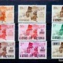 Sellos: CONGO - 9 SELLOS (7 NUEVOS-2USADOS). Lote 120233559
